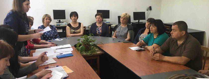 Навчання посадових осіб та фахівців з питань охорони праці