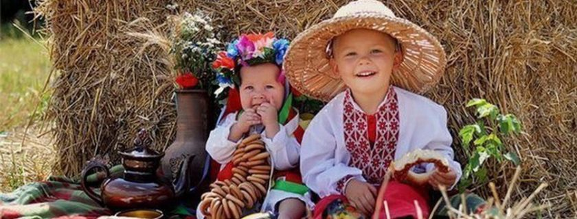 Міжнародний день захисту дітей